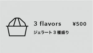 menu-gelato3